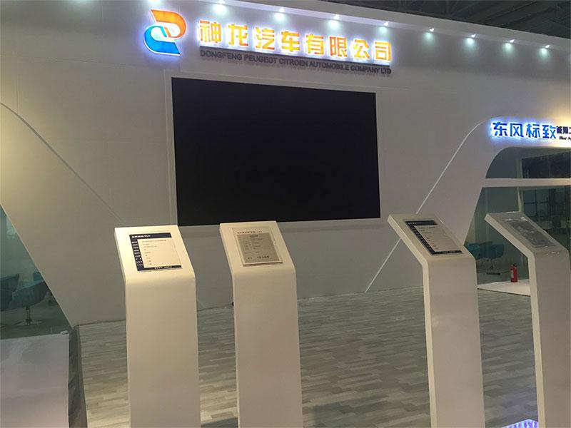 2016武汉国际车展12