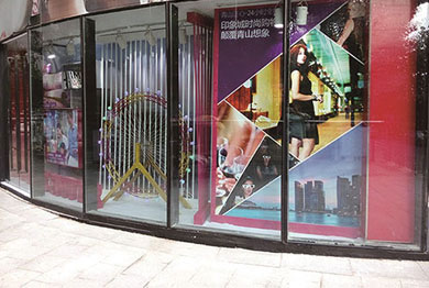 印力中心营销体验馆-橱窗