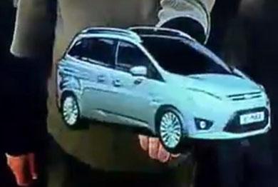体感互动+增强现实(汽车)