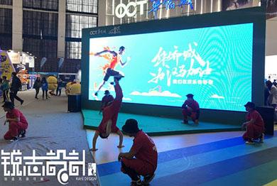 华侨城——2019年武汉马拉松