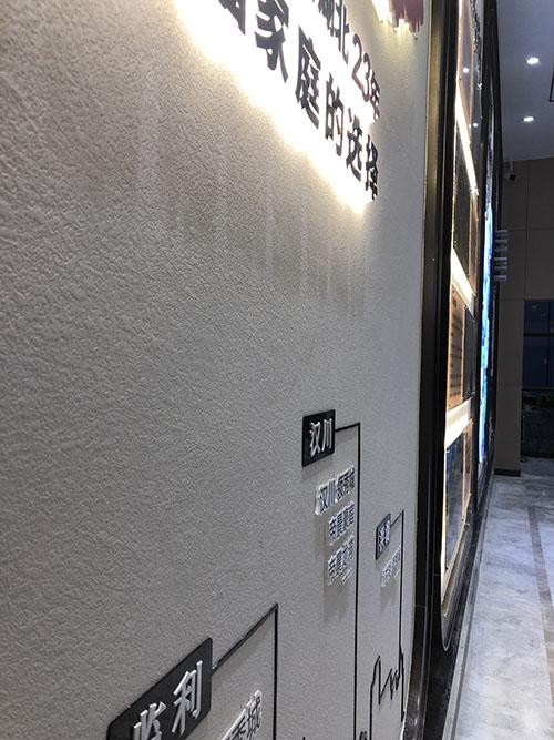 2019监利领秀城69